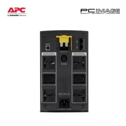 APC Back-UPS 1400VA, 230V, AVR, Universal and IEC Sockets