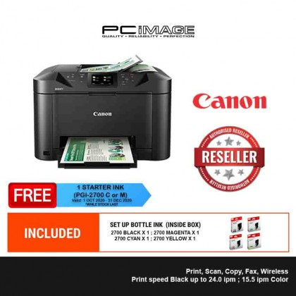 CANON Maxify MB5170 High Speed Multi-Function Business Inkjet Printer