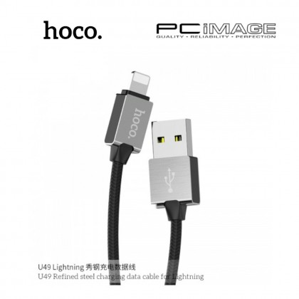 HOCO U49 REFINED STEEL CHARGING DATA CABLE FOR LIGHTNING 1.2M 2.4A