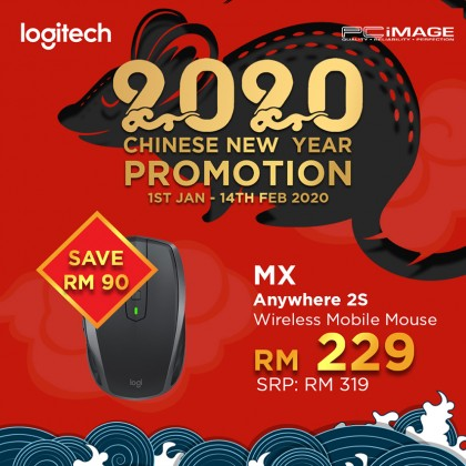LOGITECH MX ANYWHERE 2S DUAL MODE MOUSE