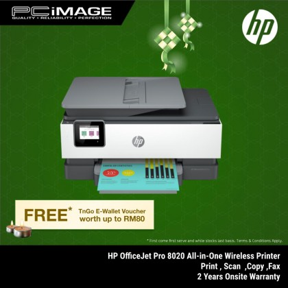 HP OFFICEJET PRO 8020 ALL-IN-ONE PRINTER - PRINT, SCAN, COPY, FAX