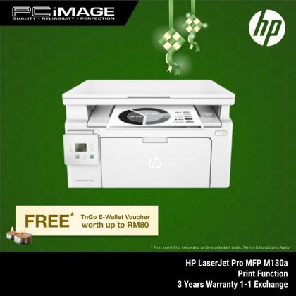 HP LASERJET PRO M130A MONO MULTIFUNCTIONAL PRINTER -PRINT, SCAN, COPY