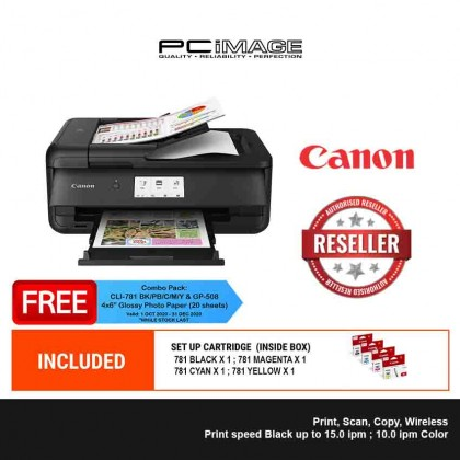 CANON Pixma TS9570 A3 3in1 Wireless Photo Printer