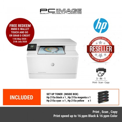 HP COLOR LASERJET PRO MFP M182N PRINTER ( PRINT, COPY, SCAN )