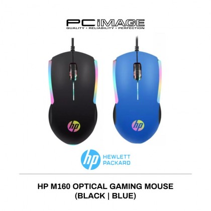 HP M160 - Gaming Mouse with moving RGB lighting effects   1000 DPI   optical USB   3 buttons