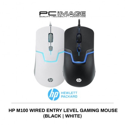 HP M100 High Performance Gaming Mouse with 7 Colors Rainbow LED