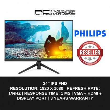 "Philips 242M8 23.8"" IPS 144Hz 1ms Gaming Monitor (VGA/ HDMI/ DP/ AUXO) Free-Sync"