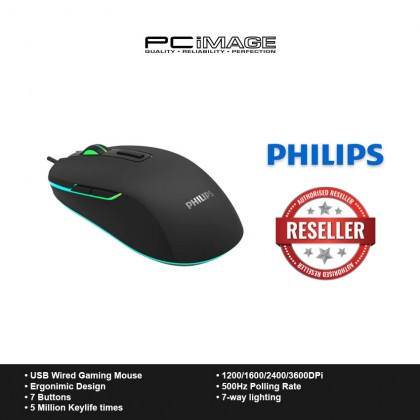 PHILIPS SPK9414 Wired Gaming Mouse - Black