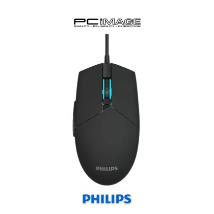 PHILIPS G304 with Ambiglow Wired Gaming Mouse