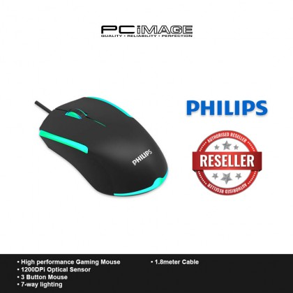PHILIPS SPK9314 Wired Gaming Mouse