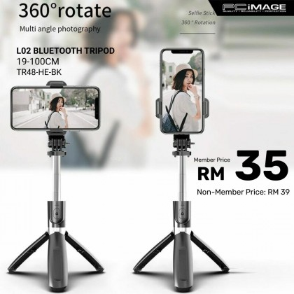 L02 Multi-function 19-100CM Adjustable Bluetooth Remote Control Tripod - Black