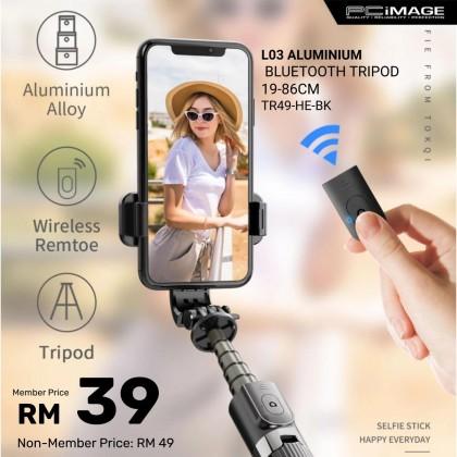 L03 Aluminium Bluetooth Selfie Stick Bluetooth Mini Tripod