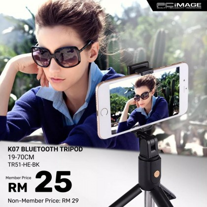 K07 Bluetooth Selfie Stick with Button Tripod
