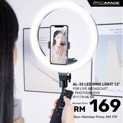 """AL-33 12"""" LED Ring Light for Broadcast and Photography - Black"""