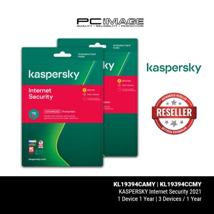 KASPERSKY Internet Security 2021 (1 Device / 1 Year | 3 Devices / 1 Year) License Key Only