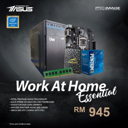 ASUS WORK AT HOME ESSENTIAL PC INTEL G5420 PRIME H310M-K R2.0 8GB DDR4 2666Mhz 240GB SSD M-ATX CASE WITH PSU