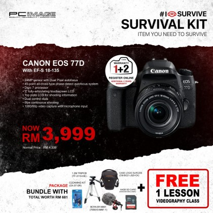CANON EOS 77D Kit (EF-S18-55mm f/4-5.6 IS STM)