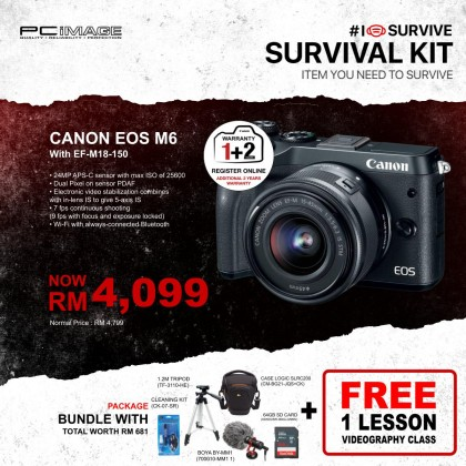 CANON EOS M6 Kit (EF-M18-150 IS STM) ( Black / Silver)