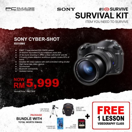 Sony Cyber-shot™ RX10 IV - The Super Zoom Camera with 0.03s. AF/25x optical zoom ( DSC-RX10M4 )