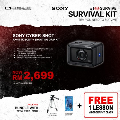 Sony Cyber-shot™ RX0 II - Ultra-compact Premium Camera Body + Shooting Grip Kit ( DSC-RX0M2G )