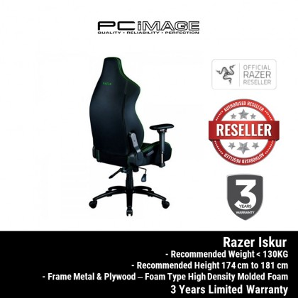 RAZER ISKUR GAMING CHAIR WITH BUILD IN LUMBAR SUPPORT - RZ38-02770100-R3U1