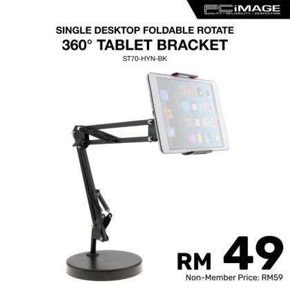 Single Desktop Foldable Tablet Bracket - Black