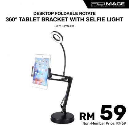 Desktop Foldable Tablet Bracket with Selfie Light - Black
