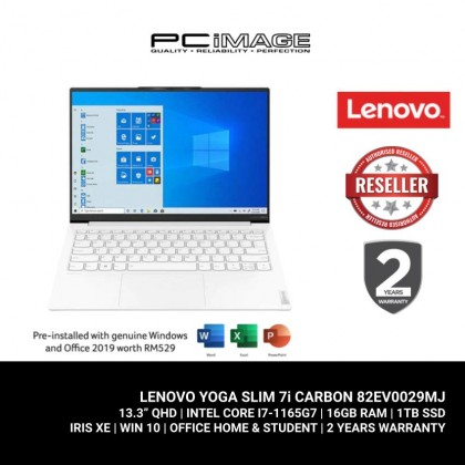 "LENOVO Yoga Slim 7i Carbon 13ITL5 82EV0029MJ 13.3"" Laptop - Moon White (i7-1165G7, 16GB, 1TB, IrisXE, Win10, OfficeH&S)"