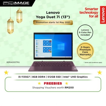 "LENOVO Yoga Duet 7 13ITL6-82MA000TMJ/0XMJ 13"" 2in1 MultiTouch Laptop - Orchid/Grey (i5-1135G7, 8GB, 512GB, Intel, Win10)"