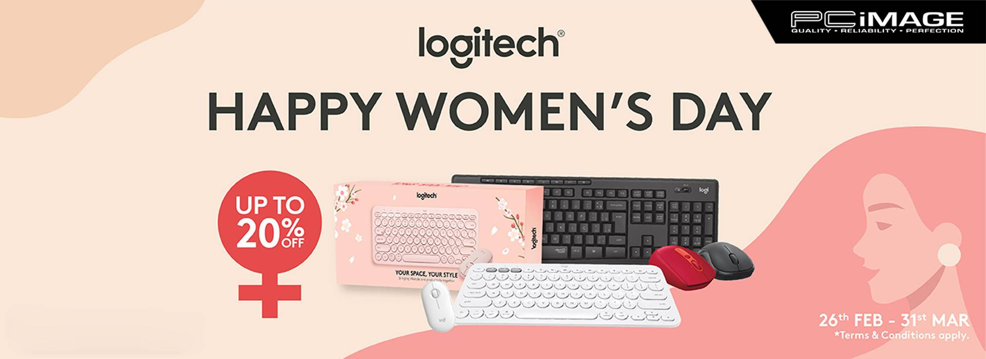 Logitech Women's Day